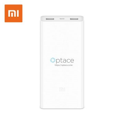 20000mAh Mi Power Bank 2c White